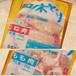 お得パック!<商店街の精肉店> 肉のまるゆう【知床どり】モモ肉2㎏&ムネ2㎏セット(合計4㎏)