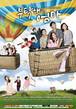 ☆韓国ドラマ☆《お願い、ママ》Blu-ray版 全54話 送料無料!