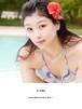 水着&ランジェリー 2nd 写真集 (数量限定!プレミア写真画質ハードカバー、サイン・手紙・ナンバー付き)