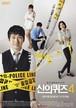 韓国ドラマ【神のクイズ シーズン4】Blu-ray版 全12話