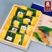 味噌漬けセット(8個入り)