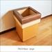 木製ゴミ箱 TRUSHbox-large