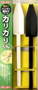 カリカリくん 白・黒2本セット ハンディ種まきツール タキイ種苗