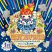 サエキけんぞう & Boogie the マッハモータース featuring 泉水敏郎「隕石でフレンドリクエスト」