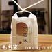 自然栽培もち米 モチヒカリ(白米)1.5kg(1升)