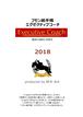 """フセン紙Diary                 """"エグゼクティブコーチ""""2018<1月4月始まり両対応>"""