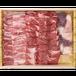 牛豚焼肉セット(夏季限定)
