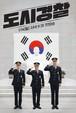韓国バラエティ【都市警察】DVD版 全10回