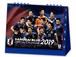 サッカー日本代表 2019卓上カレンダー