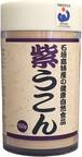 紫うこん粉末 150g
