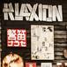 """[CD]KLAXION""""警笛ナラセ"""""""