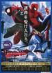 (2)スパイダーマン:スパイダーバース