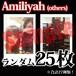 【チェキ・ランダム25枚】Amiliyah(others)