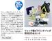 【送料無料】リュック型ピラミッドバック・防災20点セット