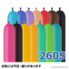 Sempertex(センペルテックス)260s ファッション・アソート