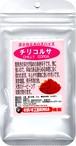 「チリコルサ」「赤唐辛子(粗挽き)」BONGAのスパイス&ハーブ【50g】
