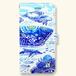 【受注生産】 「青の世界」手帳型スマホケース【Lサイズ】
