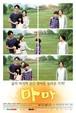 韓国ドラマ【ママ】DVD版 全24話