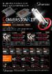 グラシアス HID コンバージョンKIT 1年保証 55Wで超明るいです シングルバルブ仕様です