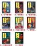 【少年探偵シリーズ】トレーディングマイクロファイバークロス:8個入り箱