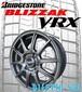 軽自動車【アルミ付スタッドレスタイヤ4本セット】155/65R14 BRIDGESTONE BLIZZAK VRX 14X4.5 4穴 PCD:100 DILETTO S52