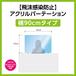 飛沫感染防止アクリルパーテーション 【横幅90cmタイプ】