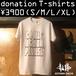 青山蜂 donation T-shirts《税込さんきゅう&送料無料》