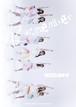 ~Re:member~ [ DVD ]