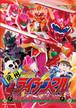 DVD『房州電撃!!ライデンマル 真紅の侍、ムラサメ編』(RDMR-04)