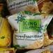 ココナッツチップ プレーン味 roasted coconut chips (plane) มะพร้าว อบ กรอบ 40g