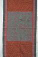 シピボ族の刺繍タペストリー16 泥染め緑とピンク アマゾンの刺繍大判