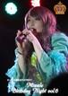 【DVD】2017ミーウェル誕生日ライブ