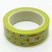 マスキングテープ(故宮博物館/花模様/黄緑)【台湾】