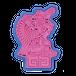 アステカの神 トナカシワトル 0474