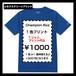 Champion チャンピオン 6oz ヘビーウェイトTシャツ(品番CHMP-T4250 )