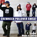 CREWNECK SWEAT JUNK bp-81