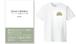 書籍+Tシャツセット購入10%OFF  『認知症の精神療法 アルツハイマー型認知症の人との対話』+SHIGETAハウスオリジナルTシャツ(サイズ160・S~XXL・ホワイト)