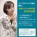 ライブの日限定☆応援 Live de 投げ銭★2000円コース