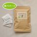 虫よけ芳香ポプリ ラベンダー香 30包入(衣類の防虫剤)