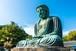 鎌倉大仏殿高徳院 3[Lサイズ]