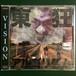 東狂アルゴリズム / vision (CD)