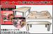 プロ並みのローテーブルが作れる動画マニュアル