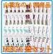 【ネット限定】合計40個!山樹氷4種のお菓子MEGA盛セット