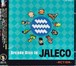 [新品] [CD] Arcade Disc In JALECO - ACTION / クラリスディスク