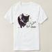 Not today ka-ra-catT shirt
