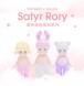 SATYR RORY (サテュロス・ロリー)【1個】[POPMART]