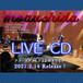 ✨【2枚組LIVE CD】✨  moa uchida winter concert 〜アコースティックはお好きですか?〜
