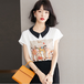 【tops】気質溢れる エレガント折り襟プリント人気デザインTシャツ大人気