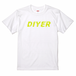 DIYER-SHIRO