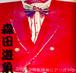 森田遊象~ニッポンの歌謡曲にアリガトウ~